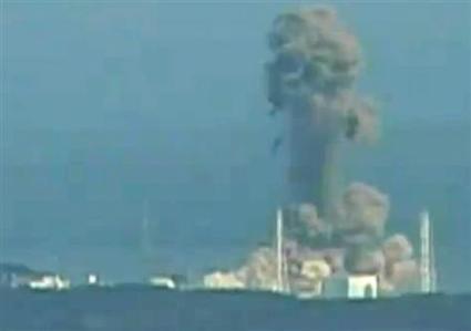 Wybuch wodoru w reaktorze 3